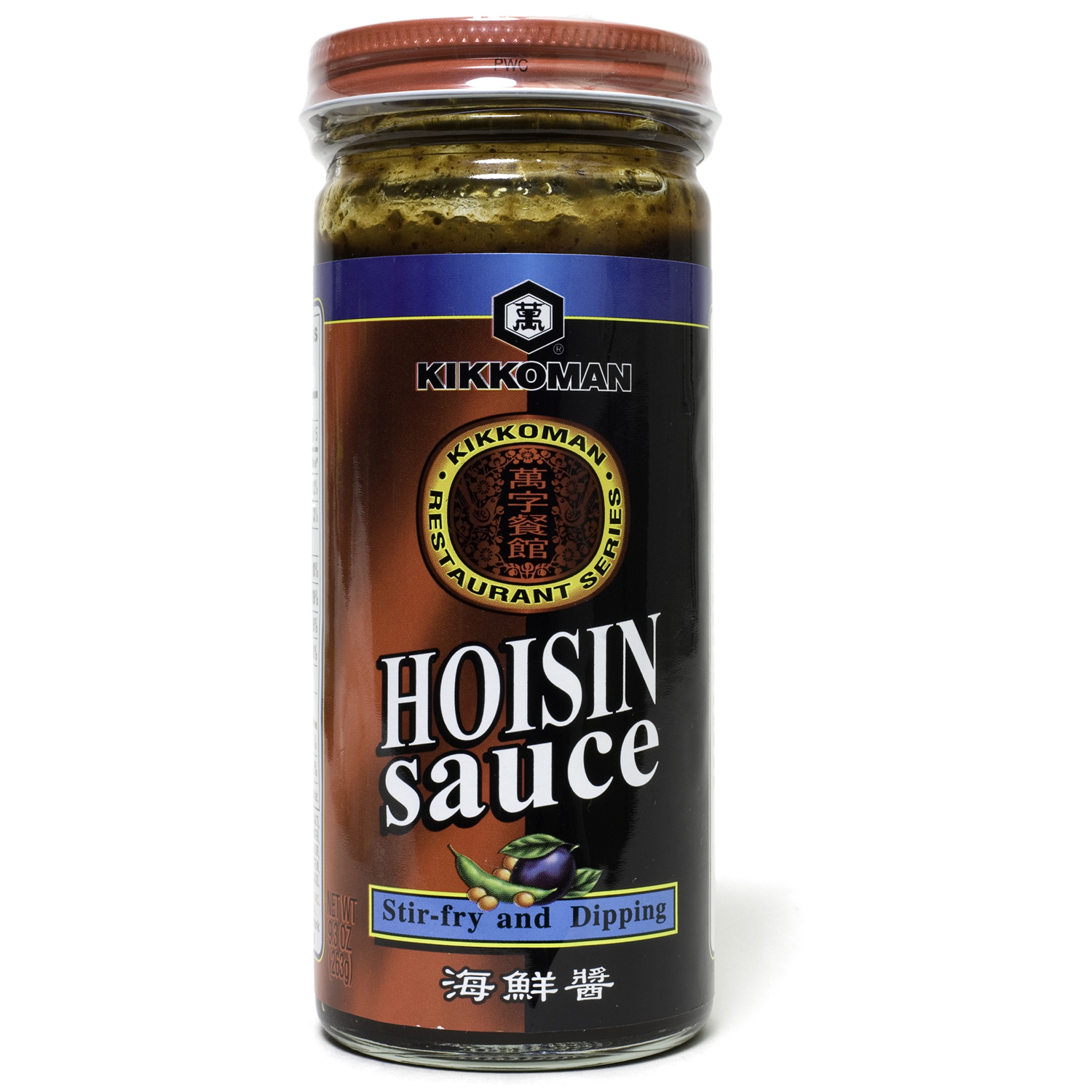 Hoisin Sauce | Cook's Country