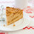 Make-Ahead Icebox Coffee Cake